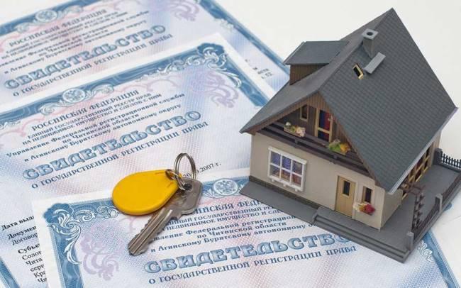 Что сегодня подтверждает право собственности на квартиру или дом