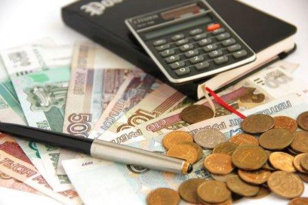 Сколько в московский бюджет принесла аренда квартир за год