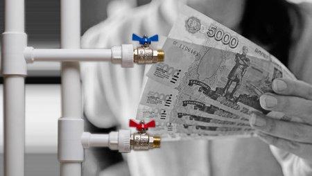 ЖКХ в Москве: водообман по-обручевски или как не надо платить за воду