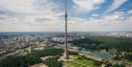 Останкинская телебашня: среди забытых героев рекордной стройки был главный архитектор