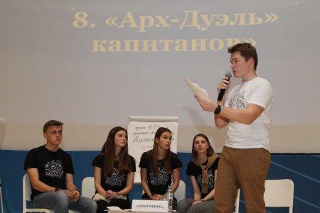 Играй в МТСО и докажи, что архитектурная смена в России уже достойна похвалы