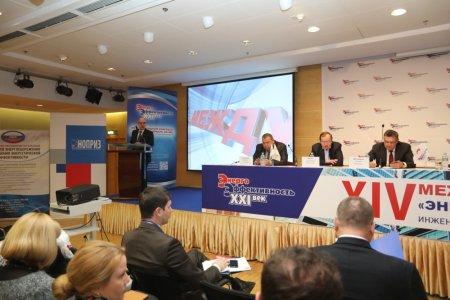 XIV Международный конгресс «Энергоэффективность. XXI век. Инженерные методы снижения энергопотребления зданий»