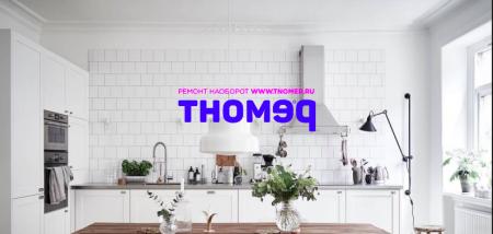 В России запустилась онлайн-платформа строительных работ «Тномер»