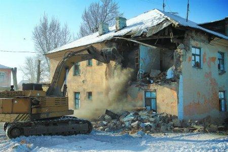 В какую сумму власти Новосибирска оценили ликвидацию несуществующего дома