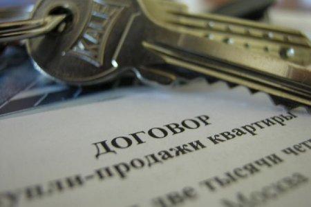Обнаружено дерзкое мошенничество при продаже жилья в Хабаровске