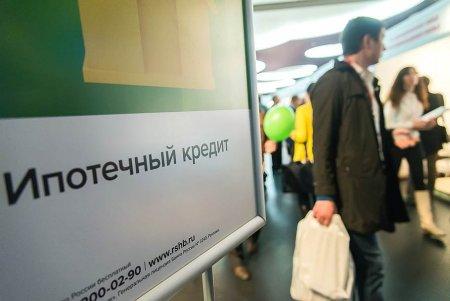 Льготные субсидии получили первые участники ипотечной программы Подмосковья