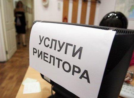 Эксперты: из-за преступных действий лже-риелторов страдает все больше россиян