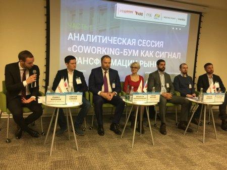 Какие новые форматы недвижимости внедряют в Москве