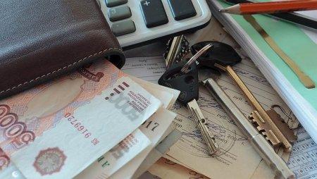 Краснодарские банкиры подозреваются в мошенничестве с жильем