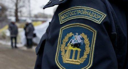 Кого из московских подрядчиков оштрафовали за качество строительства
