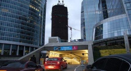 Столичные власти купили машиноместа в «Москва-сити» по цене квартир