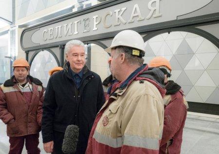 Сегодня Собянин открыл новые станции столичного метро