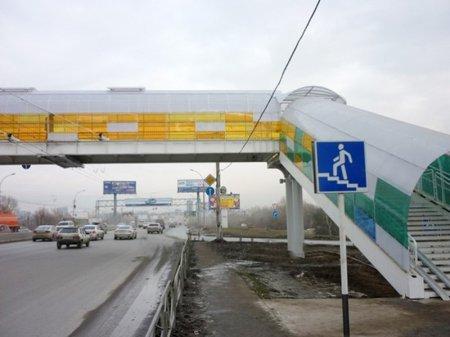 В каком районе Москвы возведут надземный пешеходный переход