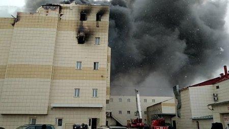 Почему при пожаре в Кемерово столько погибших
