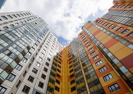 Эксперты назвали районы Москвы со стремительно растущей стоимостью жилья