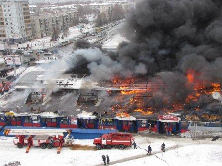 Следователи назвали причины пожара в Кемерово