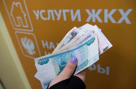 Как россияне будут расплачиваться с РСО