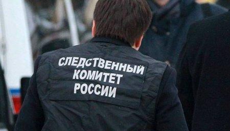 Что проверяют следователи в городской администрации Кемерово