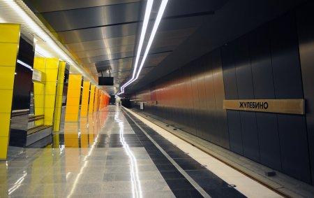 Участок фиолетовой ветки метро открыт с опережением сроков