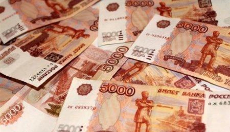Сколько вложили концессионеры в модернизацию ЖКХ РФ