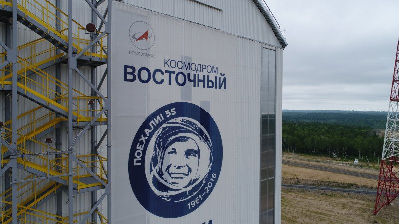 Фигурантов дела «Дальспецстроя» этапируют в столицу России для рассмотрения апелляции