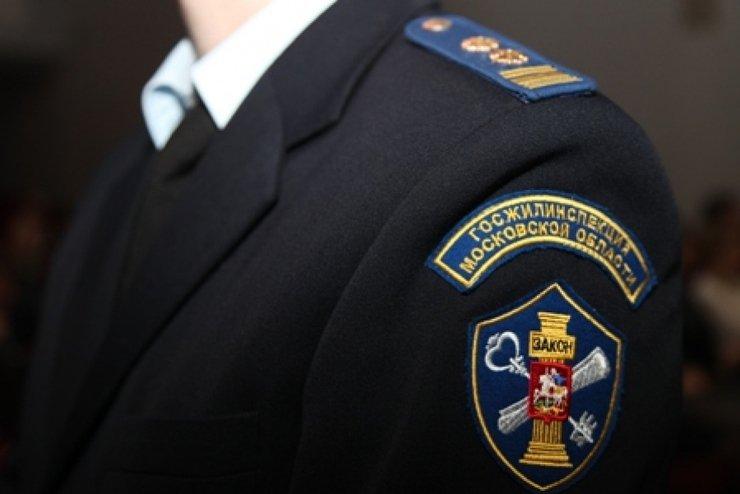 Минстрой назвал лучшие госжилинспекции Российской Федерации