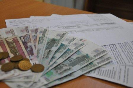 В чем обвиняют руководителя курского фонда капремонта