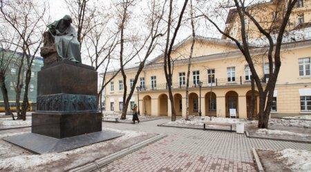 Что произошло с домом Гоголя в центре Москвы