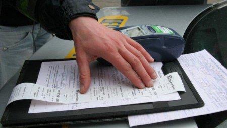 На какую сумму оштрафованы московские застройщики