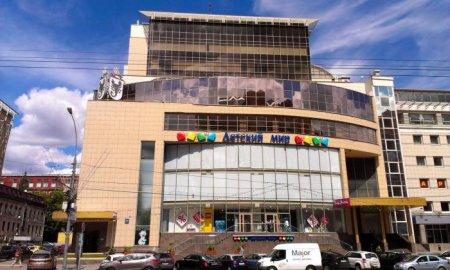 Чей ТЦ в Москве выставлен на торги
