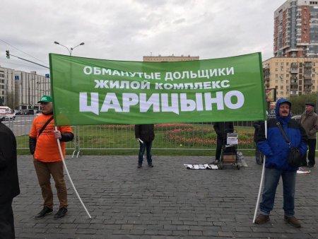 Кого из застройщиков Москвы признали банкротом