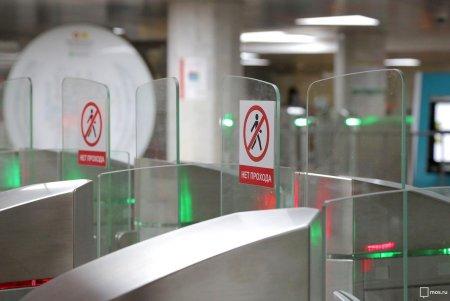 Почему метро Москвы закроет вестибюль одной из станций
