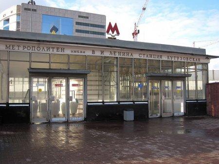 На какой срок закроют вестибюль и часть платформы «Кутузовской»