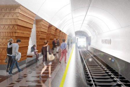 Какую станцию метро начали строить в Москве