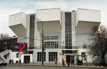 В какую сумму обойдется ремонт ДК Русакова в Москве