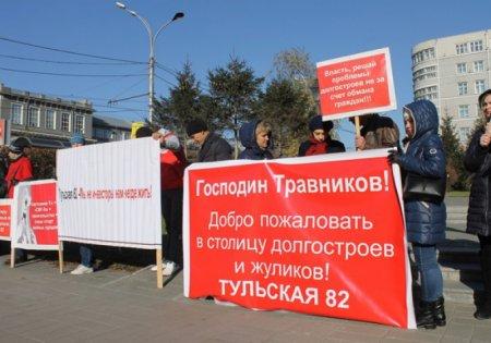 Кто решит проблемы дольщиков Новосибирской области