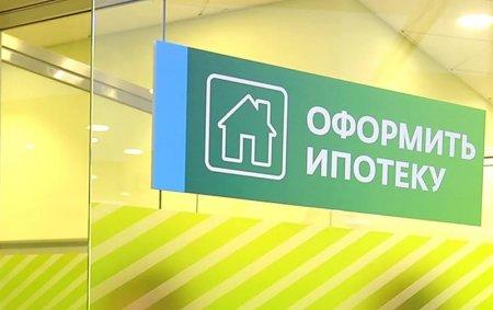 Число ипотечных сделок в столице демонстрирует серьезный рост
