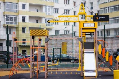 В каком регионе России открыли уникальную детскую стройплощадку