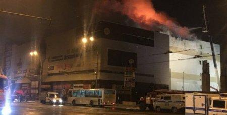 В МЧС назвали причину пожара в кемеровском ТЦ