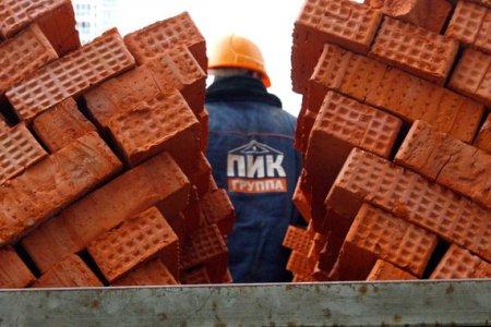 Крупнейший застройщик РФ прогнозирует подорожание своих квартир
