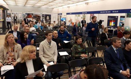 Открылся форум инновационных материалов и технологий ArchGlass