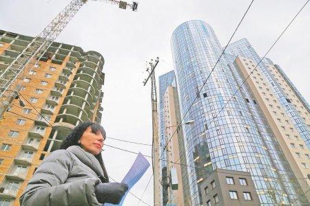 Кто оценит недвижимость для реновации Москвы