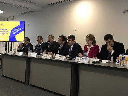 Кто поучаствовал в открытии Московского международного салона образования