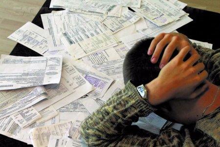 На каких условиях жителям Московской области спишут долги за ЖКХ