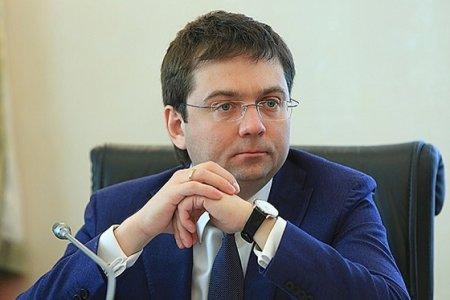 Назван российский город-«пилот» программы «Умный город»