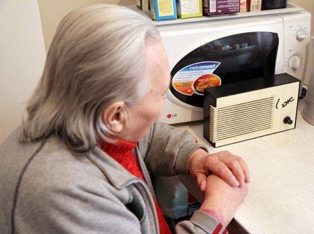 Почему в МЧС раскритиковали замену радиоточек в квартирах на доступ в интернет
