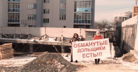 В Сибири появились новые обманутые дольщики