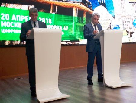 Необычный технопарк построит в Москве КРОСТ