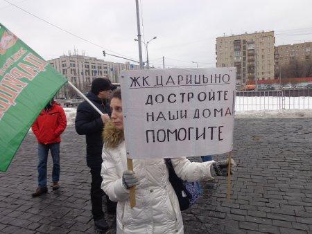 Открыта горячая линия для дольщиков ЖК «Царицыно»