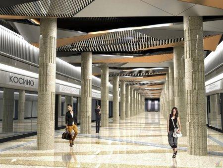 Что построят на метро «Косино»